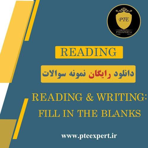 دانلود رایگان نمونه سوالات Reading & Writing Fill In The Blanks