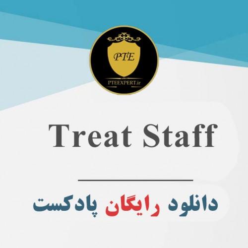 دانلود پادکست صوتی Treat Staff