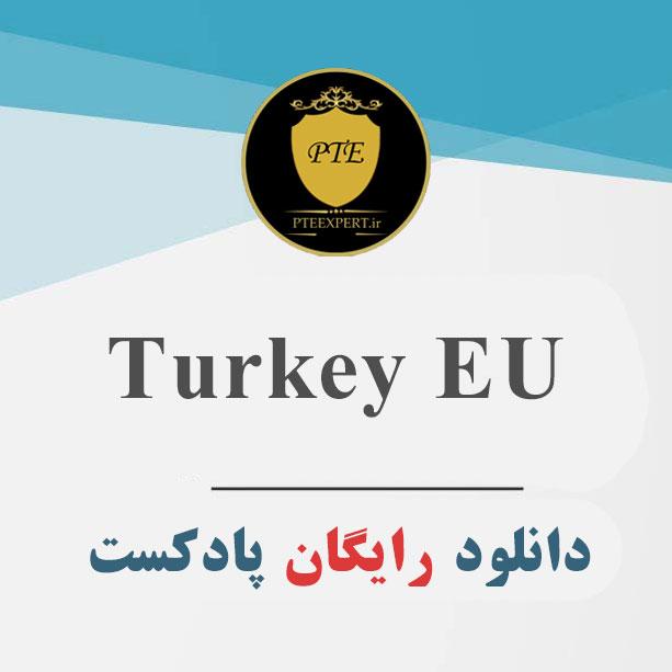 دانلود پادکست صوتی Turkey EU