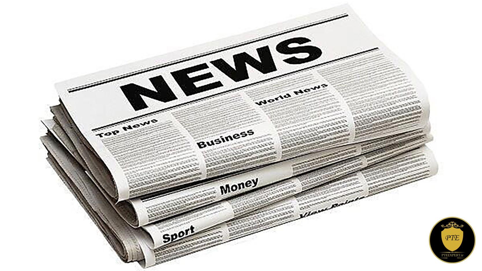 لغت و اصطلاحات اخبار انگلیسی