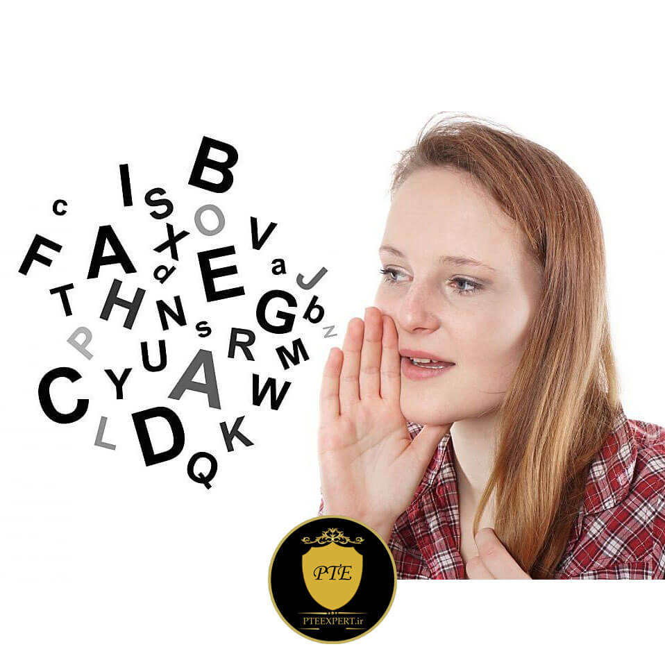 تقویت Pronunciation جهت ارتقای نمره Speaking آزمون PTE
