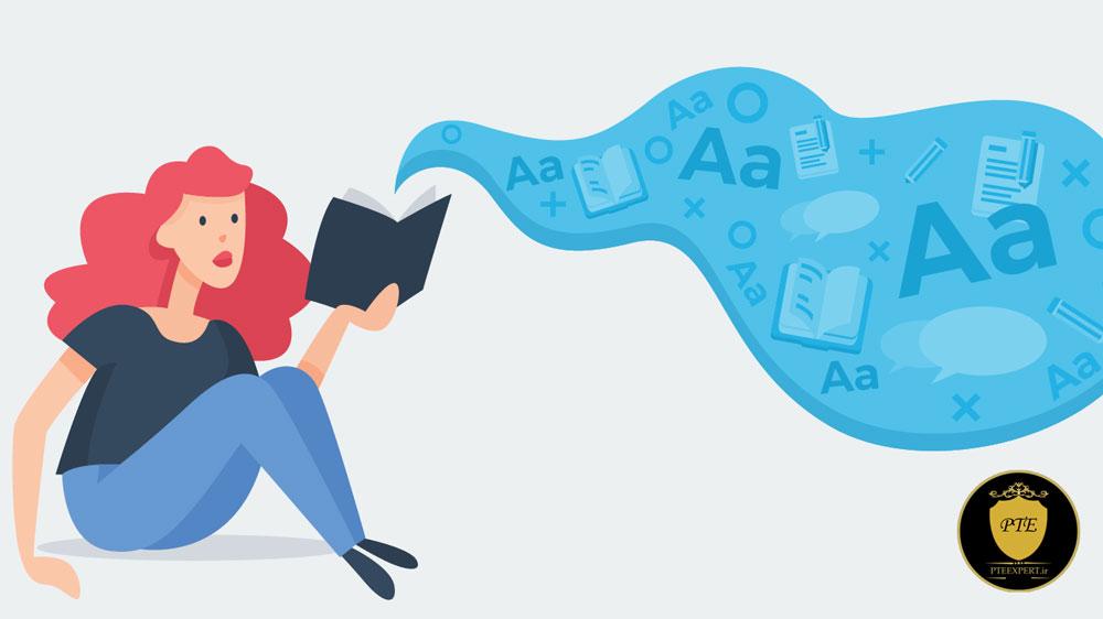 تقویت دایره لغات برای Reading آزمون PTE