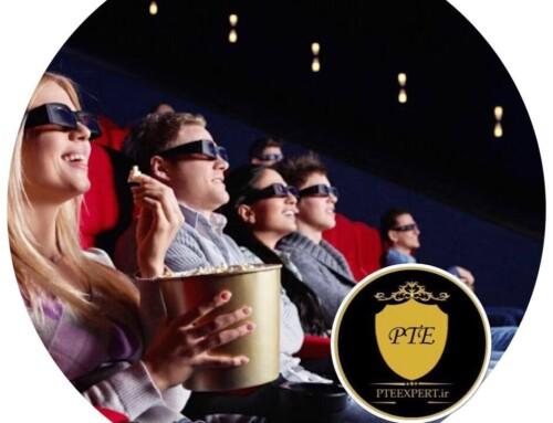 یادگیری آزمون PTE از طریق فیلم!